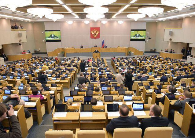 Posiedzenie rosyjskiej Dumy Państwowej