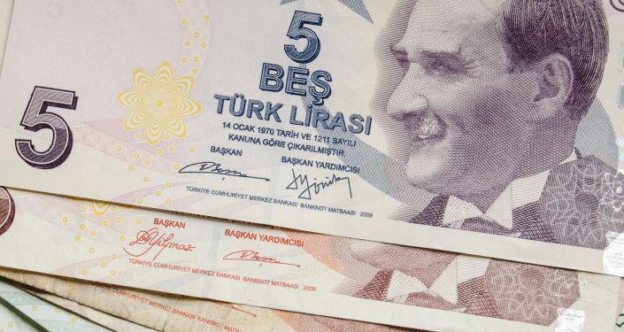 lira turecka
