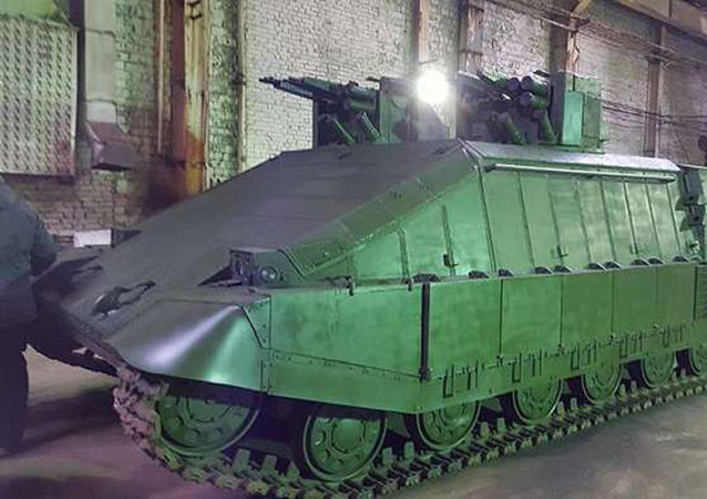 Ukraiński gąsienicowy pojazd pancerny Azowiec