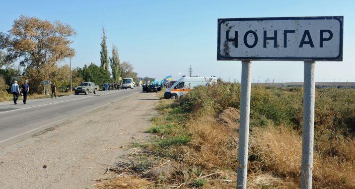 Miasto Czongar na granicy Ukrainy i Krymu