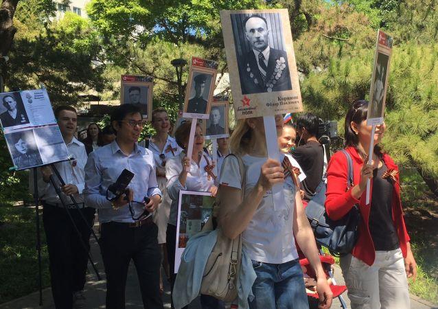 Akcja Nieśmiertelny Pułk w Pekinie