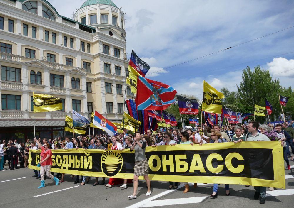 Głowa Donieckiej Republiki Ludowej Aleksander Zacharczenko złożył mieszkańcom Doniecka życzenia z okazji Dnia Republiki.