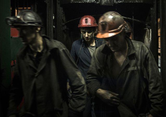 Górnicy kopalni Zaria