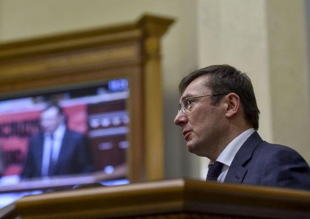 Prokurator generalny Ukrainy Jurij Łucenko