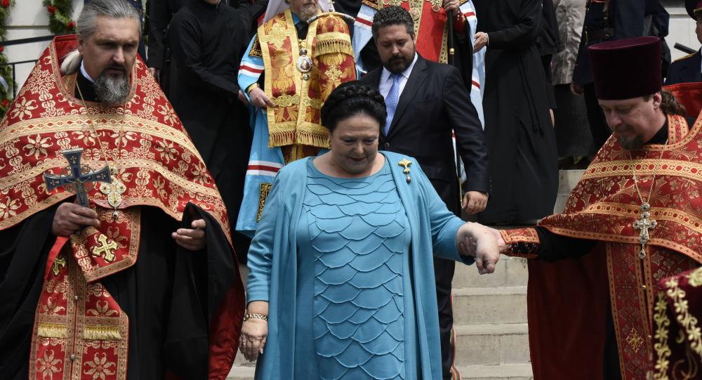 Wielka księżna Maria Władimirowna Romanowa i cesarzewicz Jerzy Michajłowicz Romanow w Eupatorii