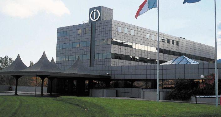 Indesit Company
