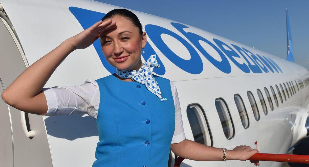 Stewardessa linii Pobieda