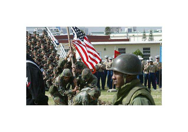 Miekszańcy Okinawy protestują przeciwko amerykańskiej bazy