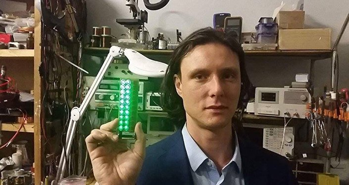 Startup Lumidrops, Timofiej Rakin