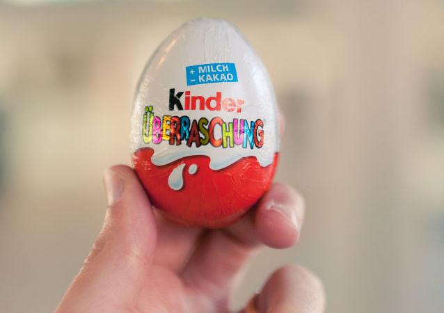 Jajko niespodzianka Kinder Surprise