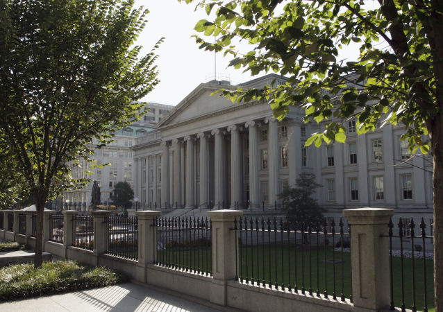 Budynek MInisterstwa Finansów USA w Waszyngtonie