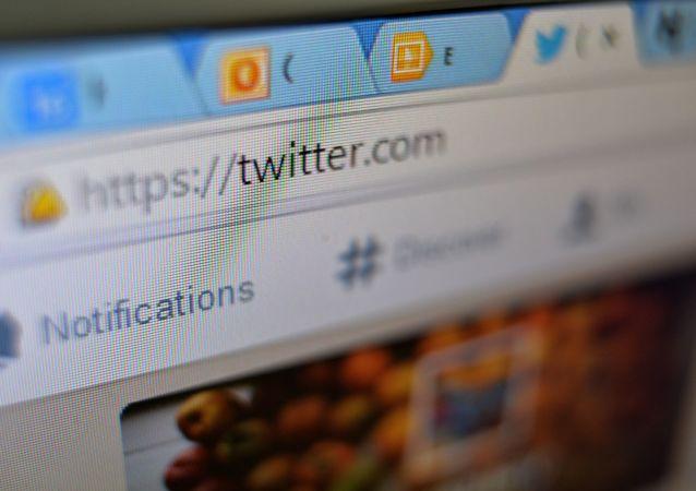 Portal społecznościowy Twitter