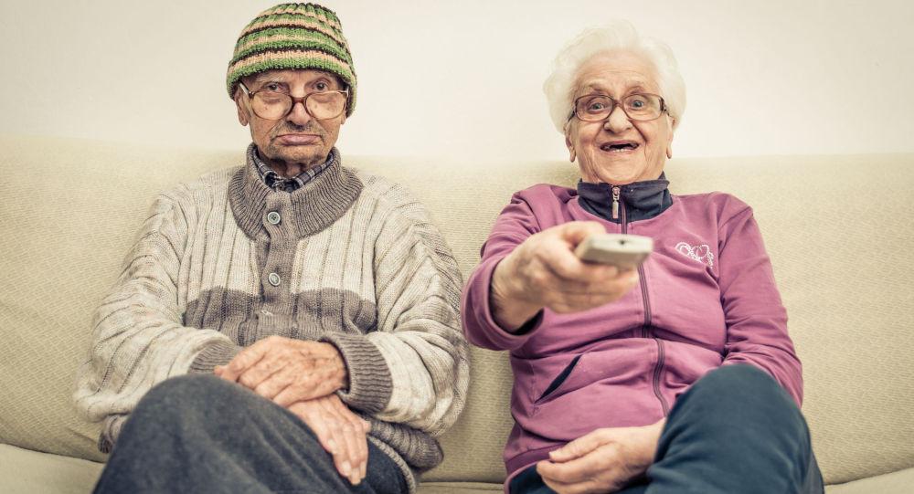 Para starszych ludzi.
