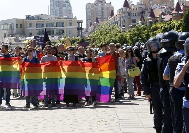 Parada Równości w Kijowie.