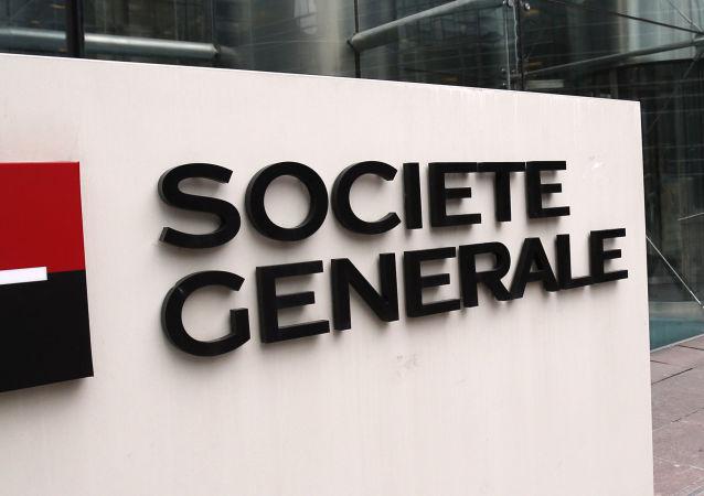 Francuski bank Societe Generale