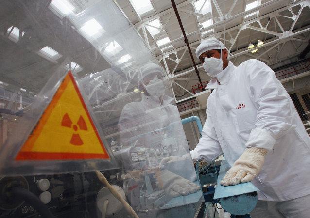 Fabryka chemiczna w Nowosybirsku