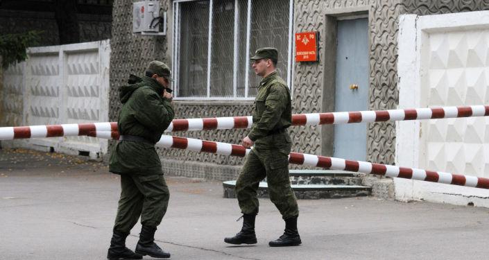 Jednostka wojskowa nr 20115 garnizonu ostrogożskiego w obwodzie woroneskim