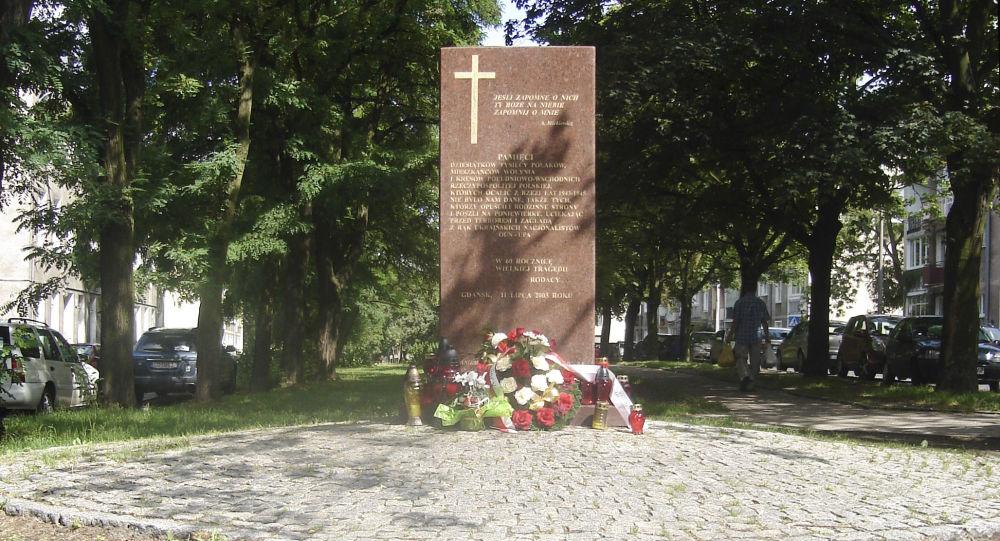 Pomnik na cześć Polaków zabitych na Wołyniu, Gdańsk
