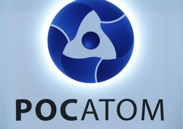 Logo państwowej korporacji energii atomowej Rosatom