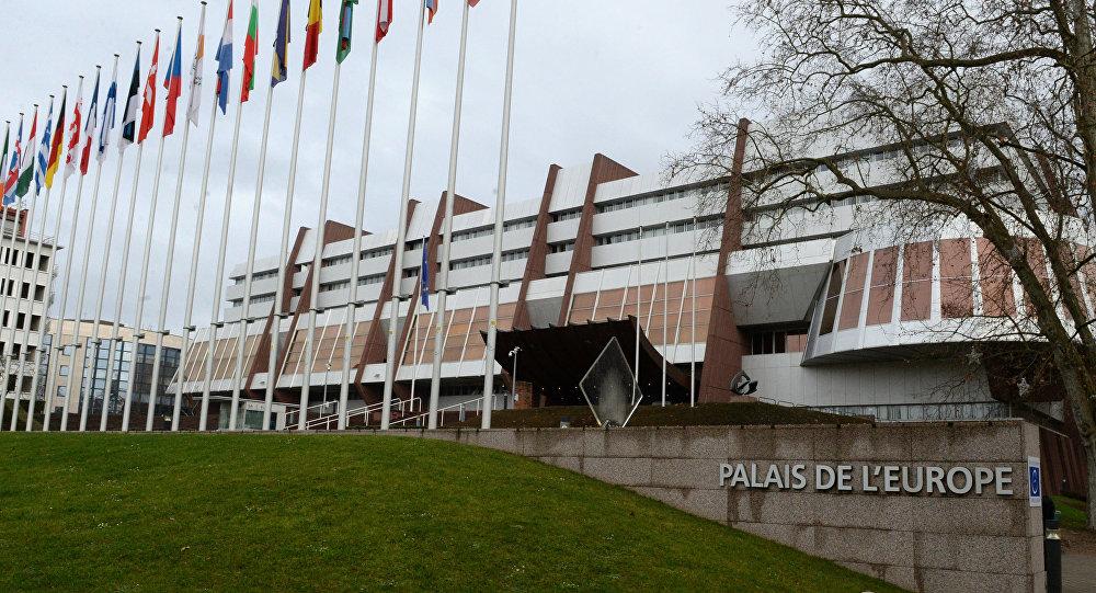 Pałac Europy w Strasburgu, gdzie odbywają się sesje ZPRE