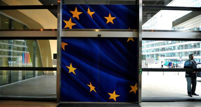 Siedziba Komisji Europejskiej w Belgii