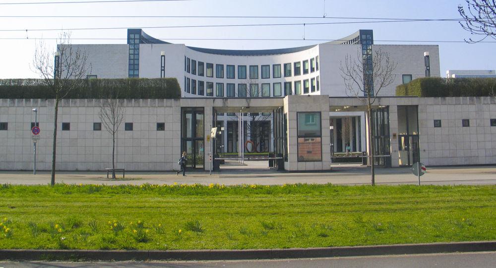Budynek Sądu Najwyższego i Prokuratury Generalnej w Karlsruhe. Niemcy.