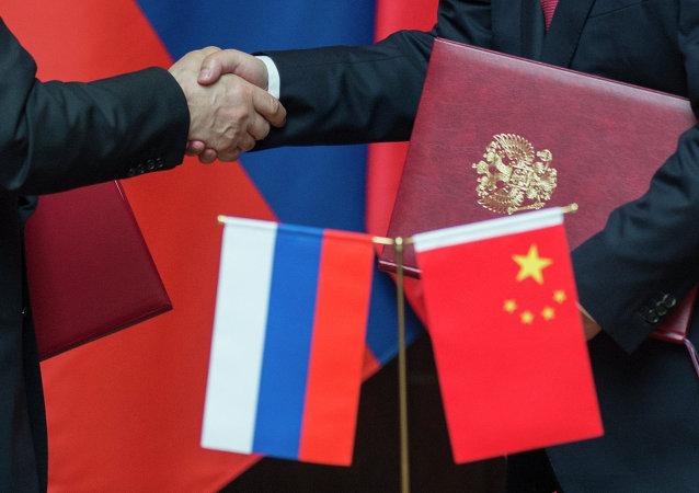 Oficjalna wizyta Władimira Putina do Chin