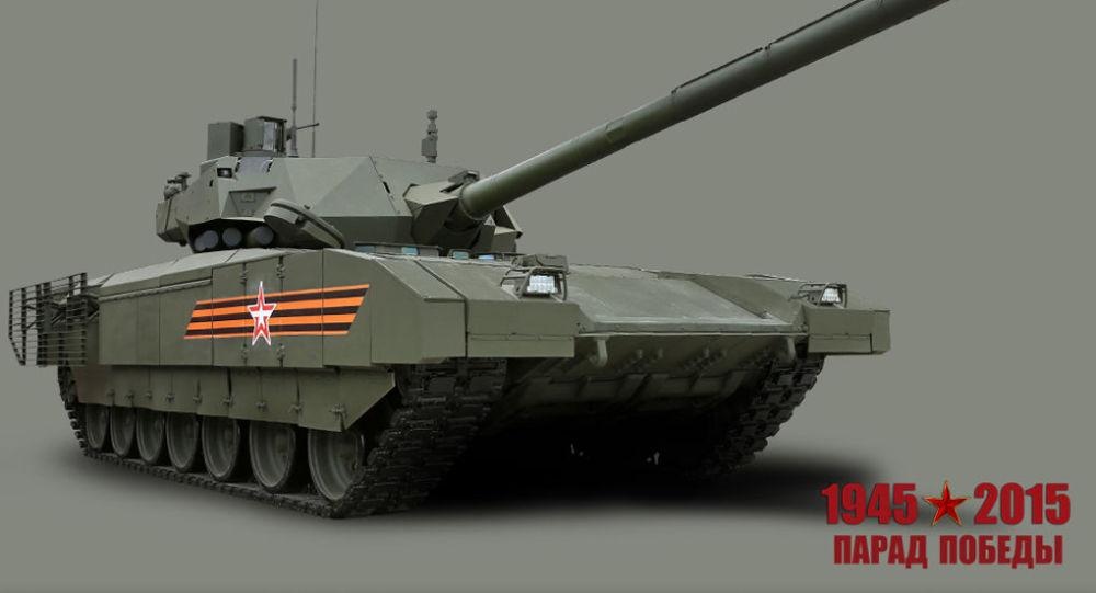 """Czołg """"Armata"""
