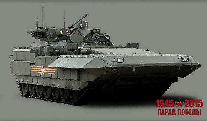 """Bojowy wóz piechoty """"Armata"""
