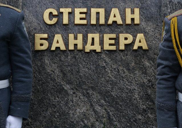 Pomnik Stepana Bandery