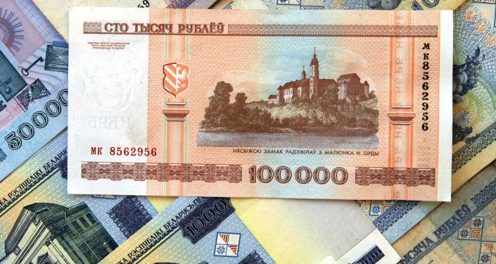 Ruble białoruskie