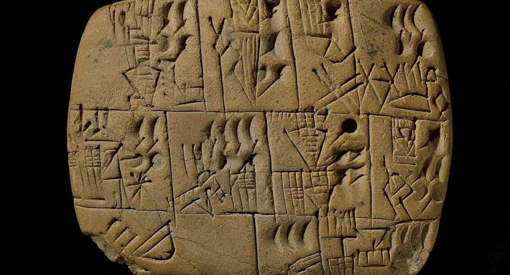 Gliniana tabliczka z Mezopotamii