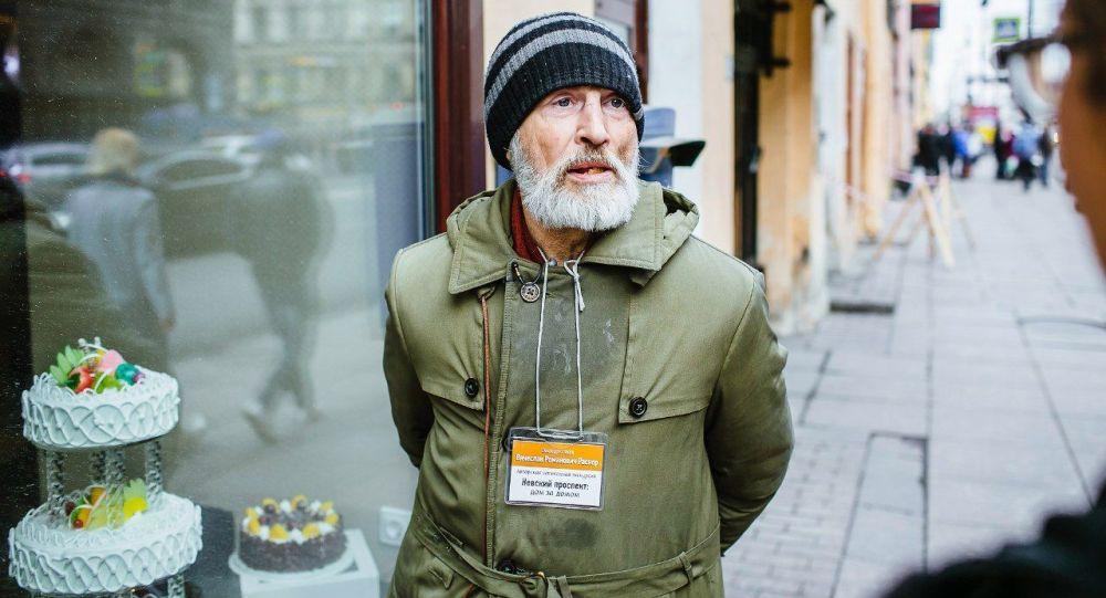 Bezdomny przewodnik po Petersburgu Wiaczesław Rasner