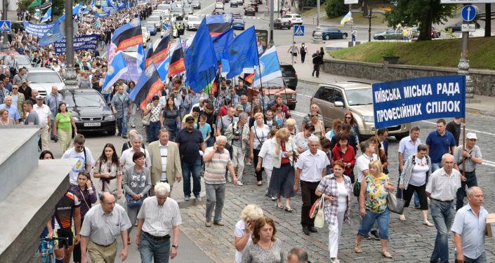Protest Ukraińców przeciwko podwyższaniu cen za gaz i usługi komunalne