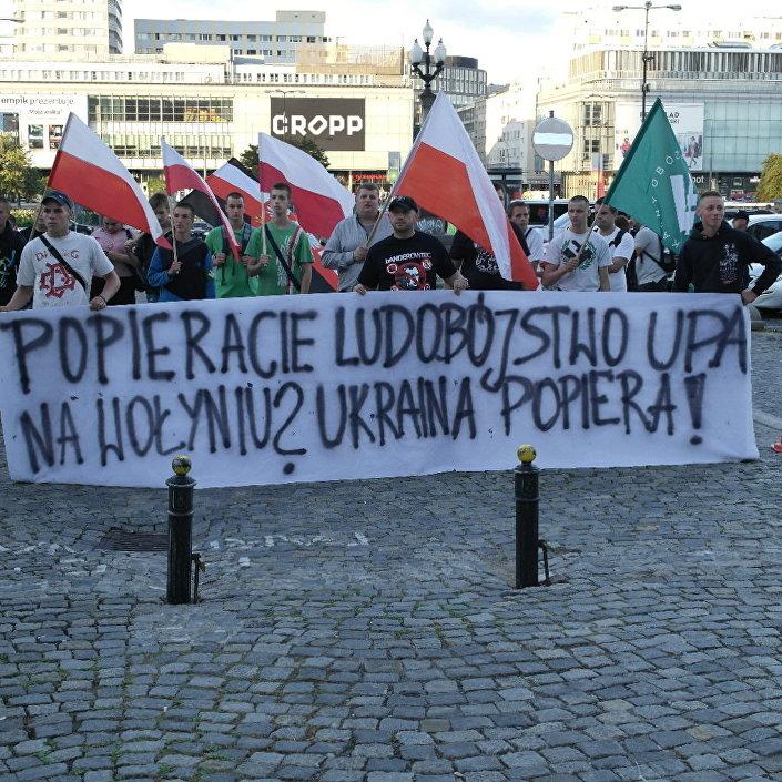Akcja protestacyjna przeciwko UNO-UPA w Warszawie