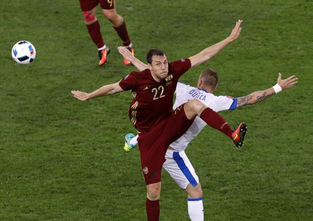 Mecz Rosja-Słowacja