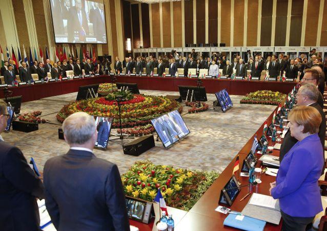 Szczyt ASEM w Ułan Bator
