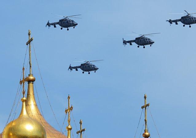 "Grupa lekkich helikopterów ""Ansat-U"""