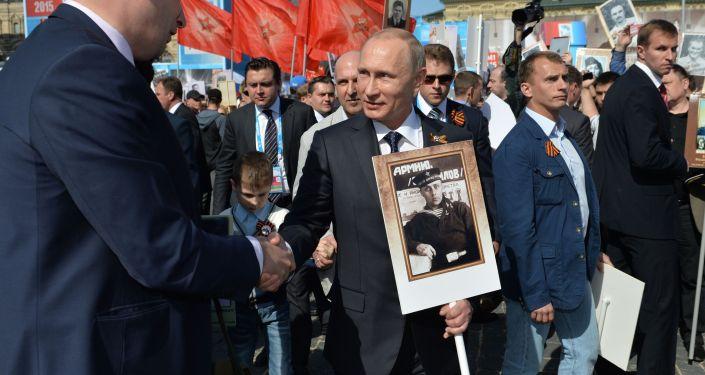"""Putin stanął na czele """"Nieśmiertelnego pułku"""" na Placu Czerwonym"""