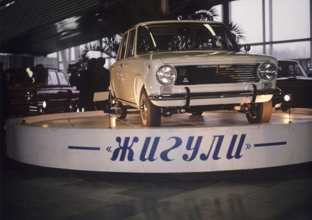 Samochód Żiguli.