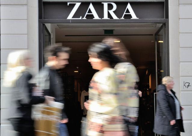 Sklep Zara