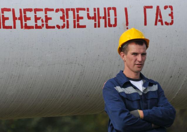 Pracownik Ukrtransgazu.