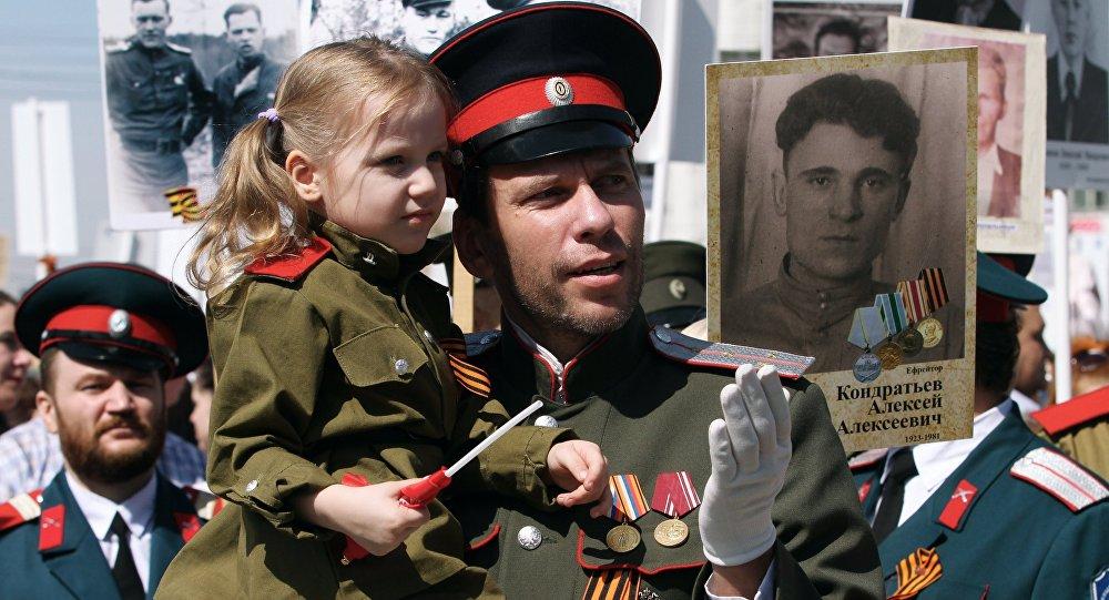 Dzień Zwycięstwa w Rosji, 9 maja 2015 r.