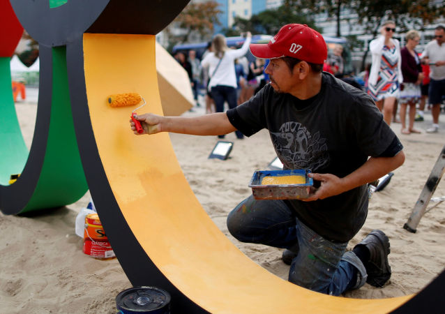 Przygotowania do Olimpiady w Rio