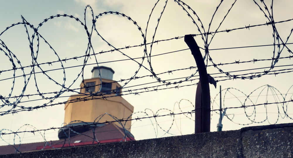 Wieża więzienna