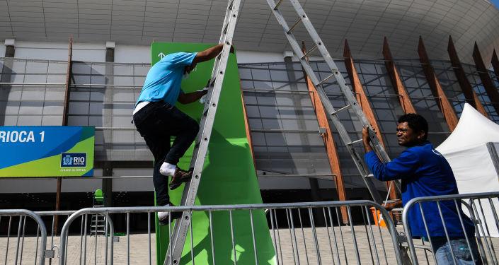 Сarioca Arena 1 w parku olimpijskim w Rio de Janeiro