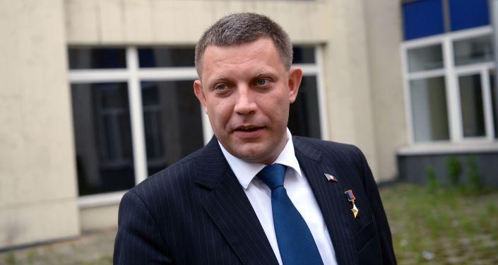 Szef DRL Aleksander Zacharczenko