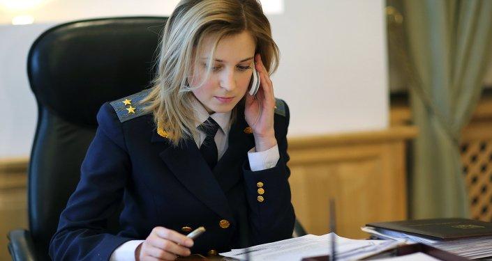 Prokurator Republiki Krym Natalja Pokłonska