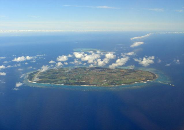 Jedna z wysp Senkaku
