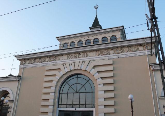 Dworzec kolejowy w mieście Kowel, w obwodzie wołyńskim na Ukrainie